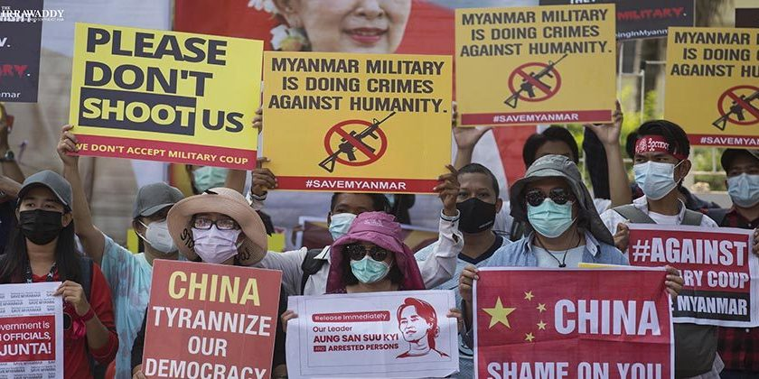 "Chinese State-Owned Companies Covertly Supply Arms to Burmese Military, Claims ""Justice For Myanmar"" Advocacy Group"