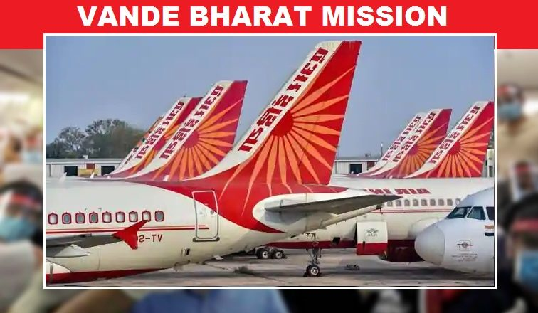 45 lakh people from 98 countries returned to India under Vande Bharat Mission