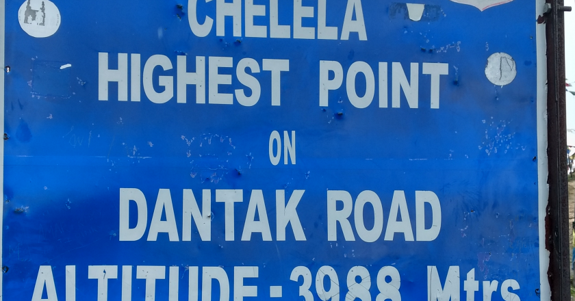 Project 'Dantak' to construct motorable roads, Airpots, Airfields in Bhutan completes 60 years
