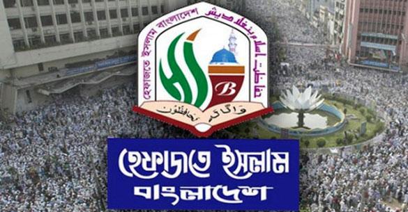 Bangladesh: Islamist organisation Hefazat-e-Islam, involved in anti-Modi protests, dissolves central committee