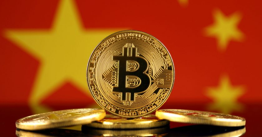China's Digital Currency: Purpose and Implication for the World