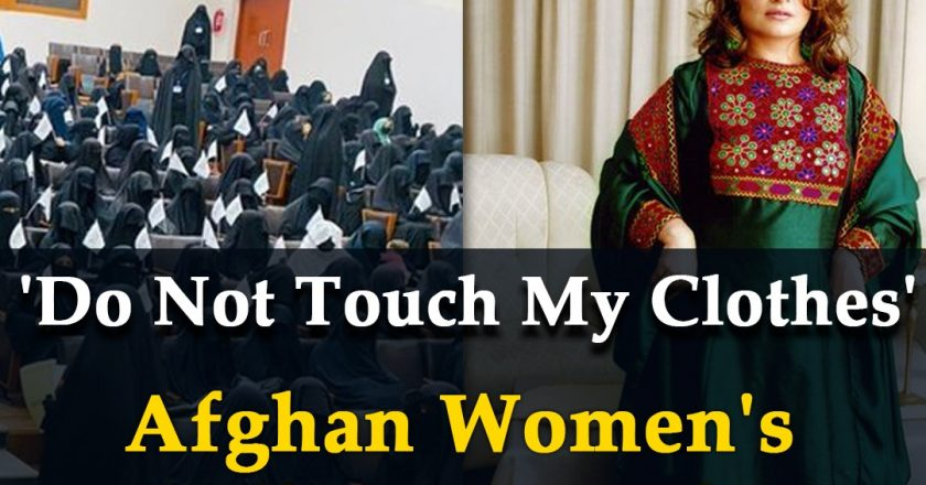 'Do Not Touch My Clothes' – Afghan Women's Online Campaign Against Taliban Dress Code
