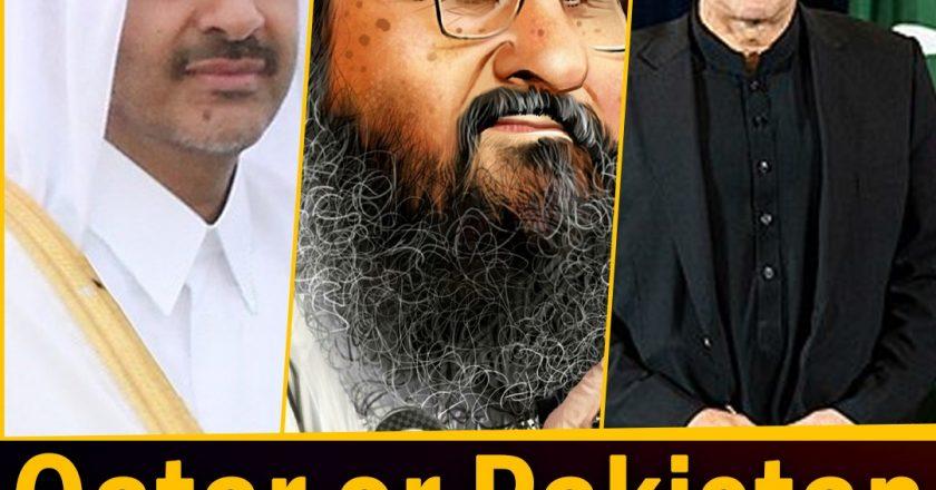 Qatar or Pakistan: Who will control the Taliban?