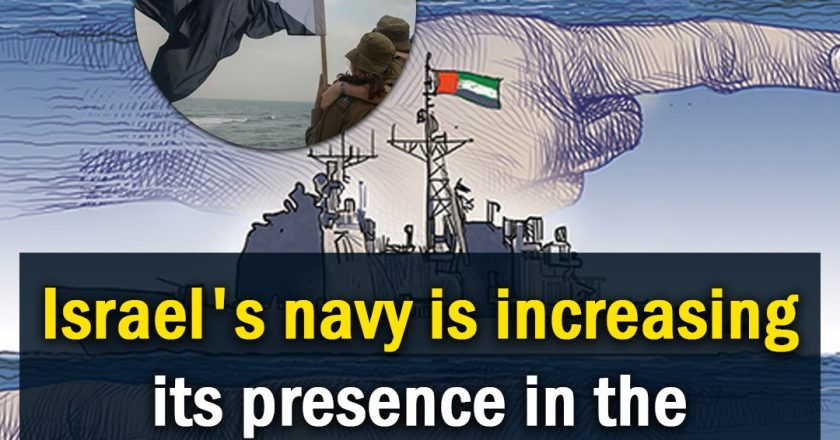 Israel's navy is increasing its presence in the Red Sea – Here's Why?